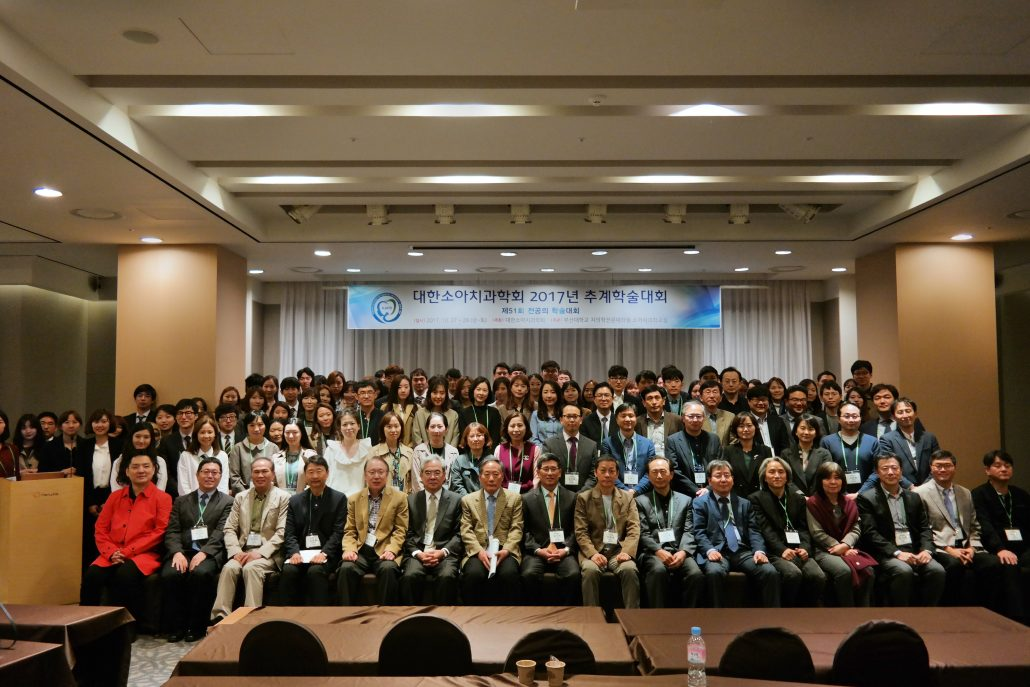 2017 The 51th Autumn Scientific Meeting